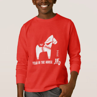 Chinese Year of the Horse Gift Shirt