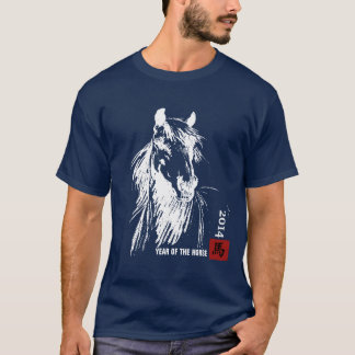 Chinese Year of the Horse T-Shirts