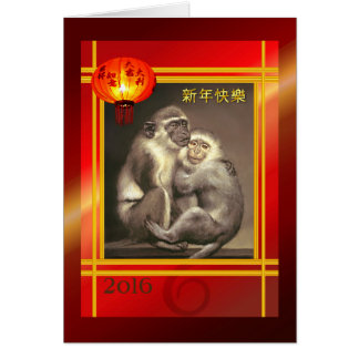 Chinese Year of the Monkey 2016 New Year Monkeys Card