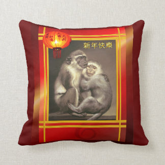 Chinese Year of the Monkey 2016 New Year Monkeys Throw Pillow