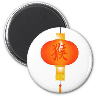 Chinese Year of the Monkey Paper Lantern 2 Inch Round Magnet