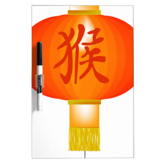 Chinese Year of the Monkey Paper Lantern Dry Erase Board
