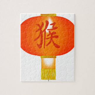 Chinese Year of the Monkey Paper Lantern Jigsaw Puzzle