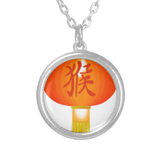 Chinese Year of the Monkey Paper Lantern Silver Plated Necklace