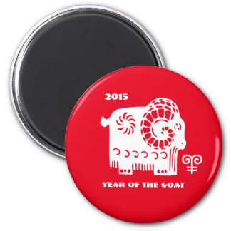 Chinese Year of the Ram Gift Magnets