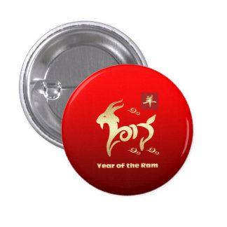 Chinese Year of the Ram / Goat Gift Buttons
