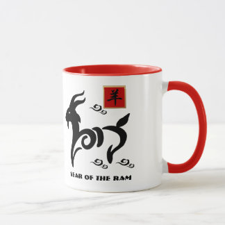 Chinese Year of the Ram / Goat Gift Mugs