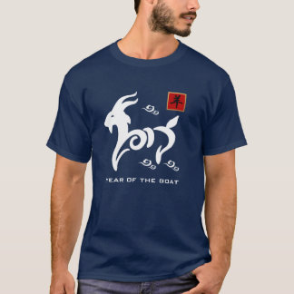 Chinese Year of the Ram / Goat Gift T-Shirts