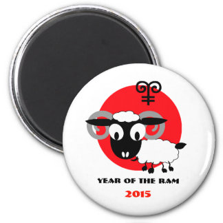 Chinese Year of the Ram / Sheep Fun Gift Magnets
