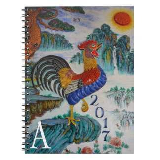 Chinese Year of the Rooster 2017, Monogram Notebooks