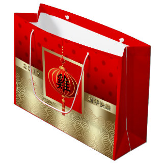 Chinese Year of the Rooster Red Gift Bags