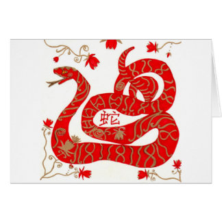 Chinese Year of the Snake Card