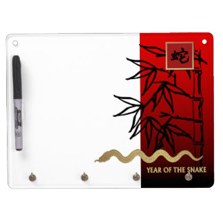 Chinese Year of the Snake  Dry-Erase Board