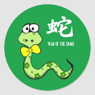 Chinese Year of the Snake Gift Stickers