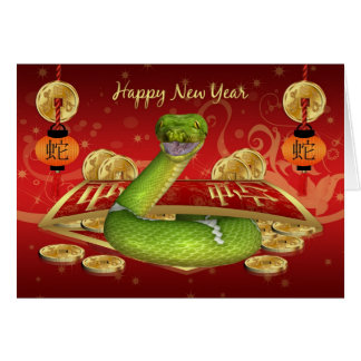 Chinese Year Of The Snake New Year Greeting Card