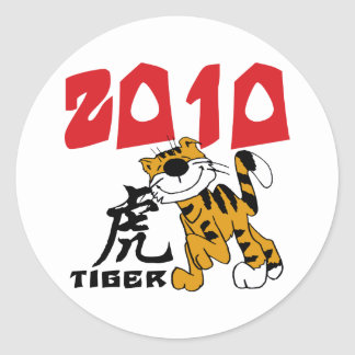 Chinese Year of The Tiger 2010 Sticker