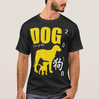 Chinese Yellow Dog Year 2018 Black Men Tee