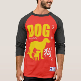 Chinese Yellow Dog Year 2018 Black Red Men Shirt