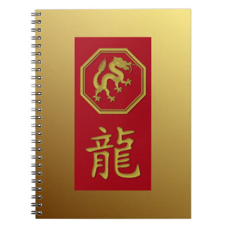 Chinese zodiac - 2024 year of the dragon spiral notebook