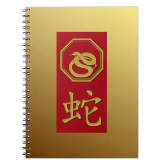 Chinese zodiac - 2025 year of the snake spiral notebook