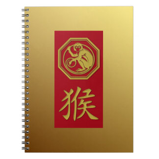 Chinese zodiac - 2028 year of the monkey notebooks
