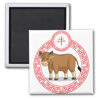 Chinese Zodiac Animal - Ox Magnet