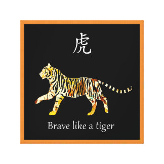 Chinese Zodiac Canvas - Brave like a tiger