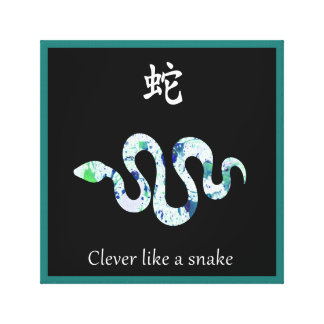 Chinese Zodiac Canvas - Clever like a snake