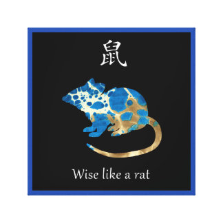Chinese Zodiac Canvas - Wise like a rat