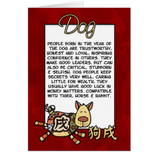 Chinese Zodiac - Dog Card