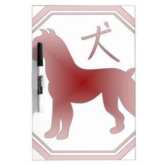 chinese zodiac dog dry erase boards