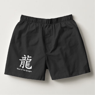Chinese Zodiac - Dragon Boxers
