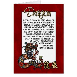 Chinese Zodiac - Dragon Card