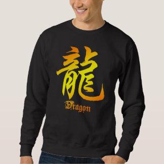 Chinese Zodiac Dragon Character Black T-Shirt