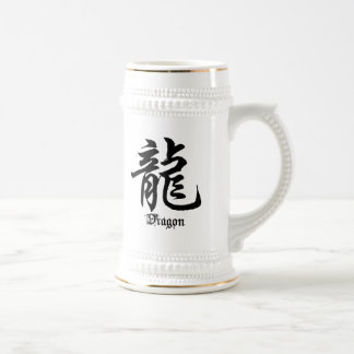 Chinese Zodiac Dragon Character Gift 18 Oz Beer Stein