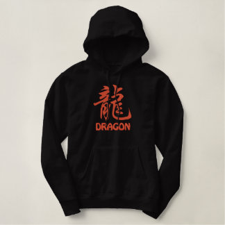Chinese Zodiac Dragon Embroidered Embroidered Hoodie