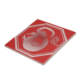 chinese zodiac dragon red tile