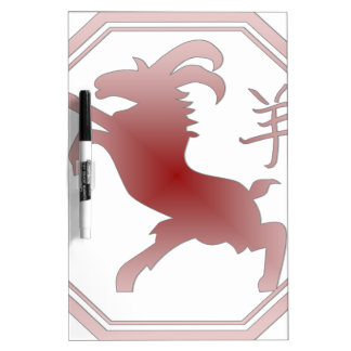 chinese zodiac goat Dry-Erase board