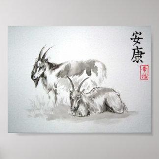 chinese zodiac goat goats poster