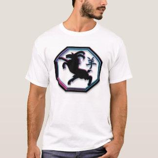 Chinese Zodiac ~ Goat T-Shirt