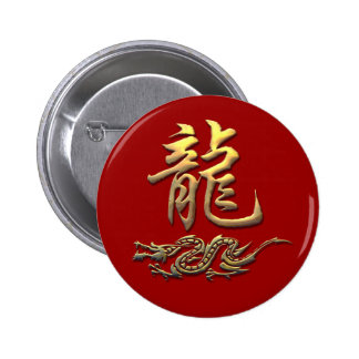 Chinese Zodiac Golden Dragon 2 Inch Round Button