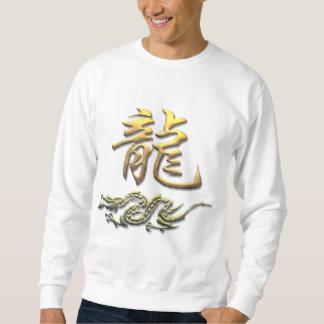 Chinese Zodiac Golden Dragon T-Shirt