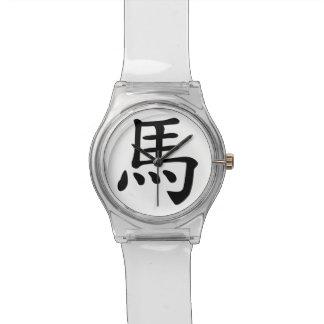 Chinese Zodiac - Horse Watch