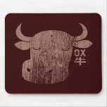 Chinese Zodiac Ox in Kanji Vintage Mousepad