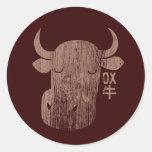 Chinese Zodiac Ox in Kanji Vintage Sticker
