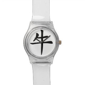 Chinese Zodiac - Ox Watch