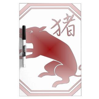 chinese zodiac pig Dry-Erase whiteboards