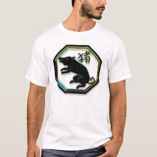 Chinese Zodiac ~ Pig T-Shirt