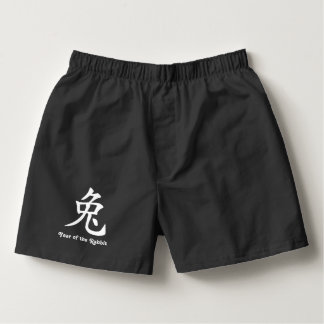Chinese Zodiac - Rabbit Boxers