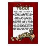 Chinese Zodiac - Rabbit Card